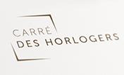 thumb_S-carre_des_horlogers_id_logo